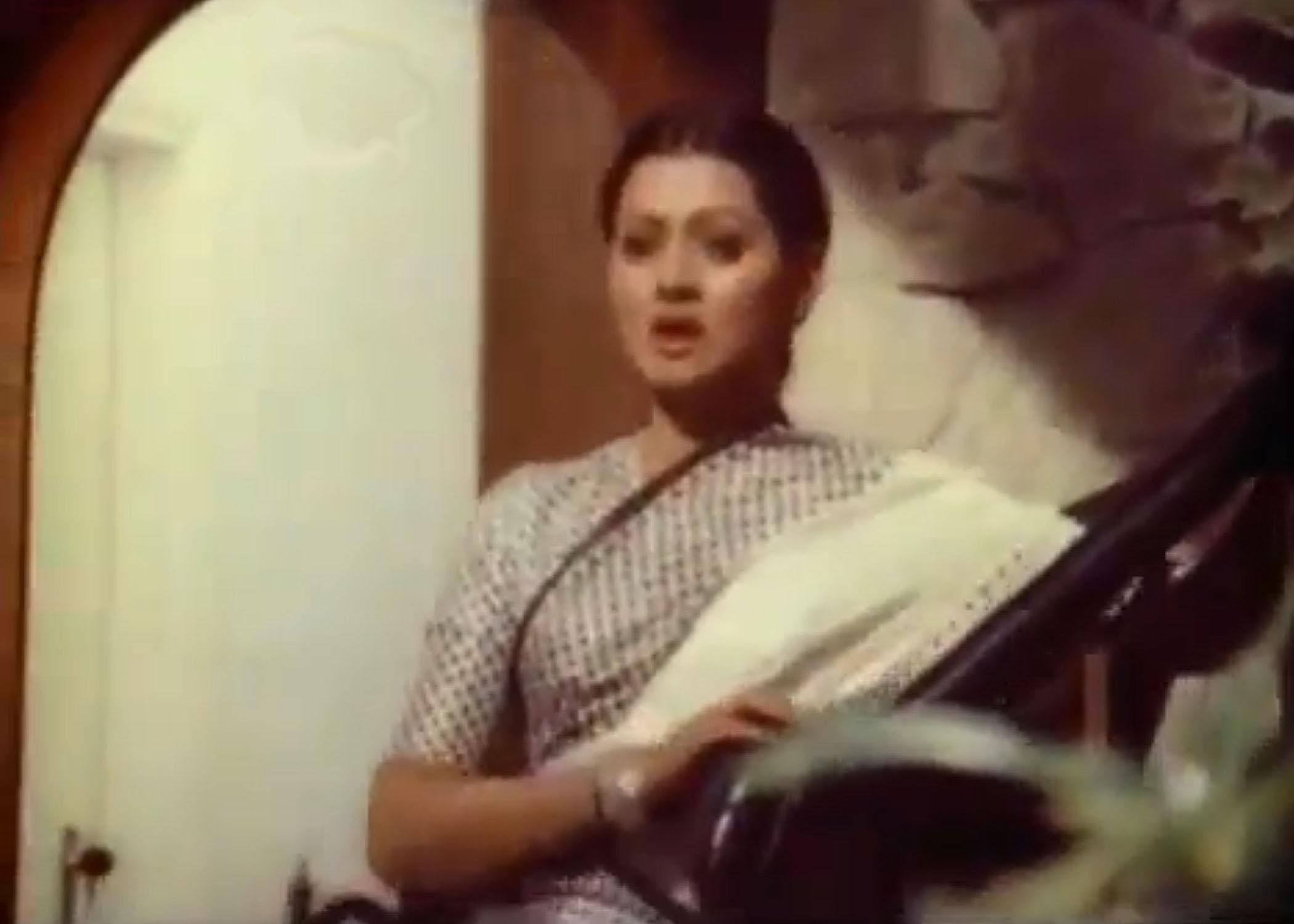Zarina Bahav